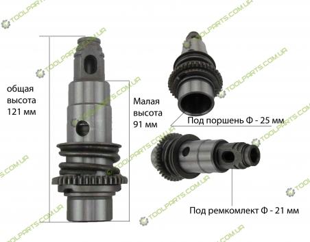 Ствол на перфоратор Bosch 2-22 (В  сборе с бойком)