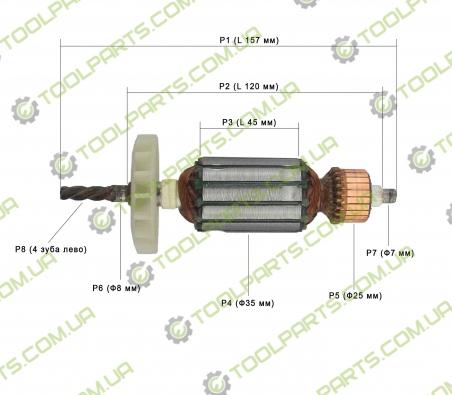 Якорь на  дрель Dwt  500-600вт (157x35x4 зуб)