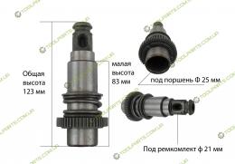 Ствол на перфоратор L123 В СБОРЕ( УНИВЕРСАЛЬНЫЙ)