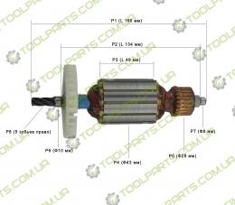 Якорь на дисковую пилу DWT HKS-190/VS
