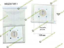 Мешок для пылесоса Samsung (ТИП 1)