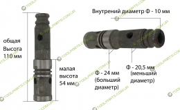 Ствол перфоратора 24x110 (УНИВЕРСАЛЬНЫЙ)