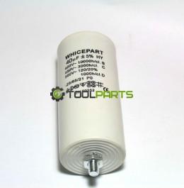 Пусковой конденсатор 40 мкф 450V