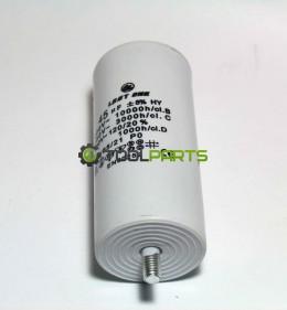 Пусковой конденсатор45 мкф 450V