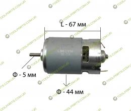 Двигун на шуруповерт Bosch 12V (5мм)