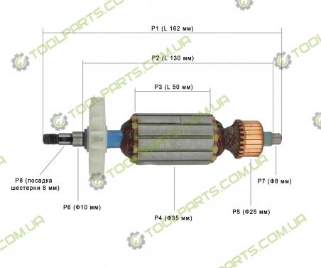 Якір на болгарку Dwt 125 L / LV (162x35)
