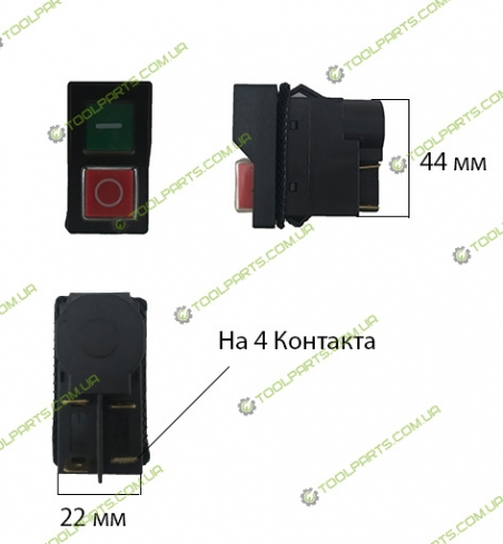Кнопка пуска для Бетономешалки 4 контакта