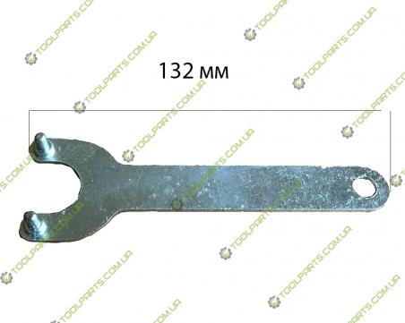 Ключ болгарки малий
