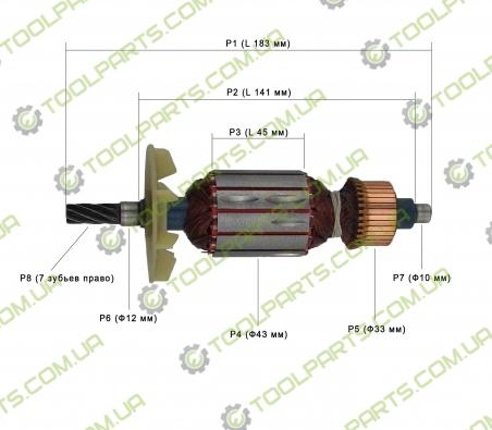 Якорь на дрель REBIR 1305 \ 1023 (Урод)