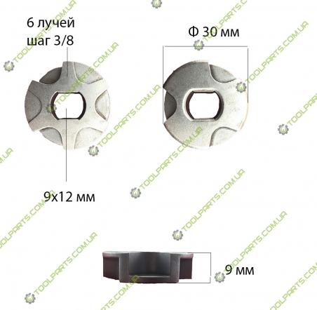 Зірочка електропили Makita (3 тип)