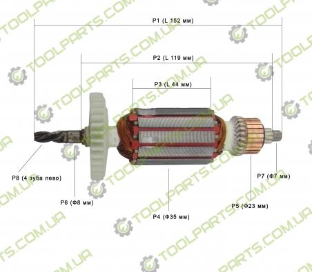 Якір на дриль Vorskla ПМЗ 710-13