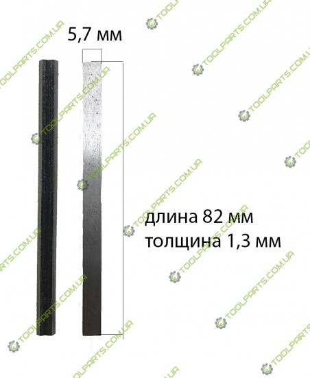 Ножі для рубанка (вузькі 82мм)