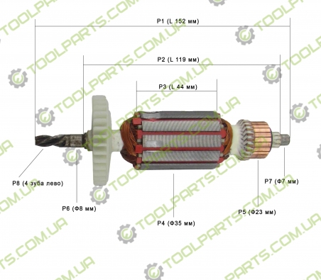 Якір на дриль Іскра ІДЕ-1020