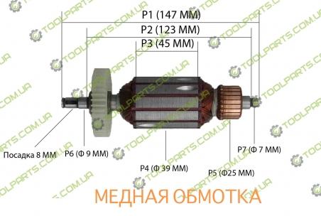 Якір на болгарку Ferm 115 710Вт (147x39)