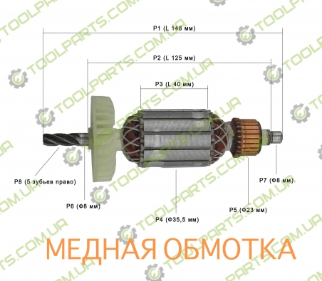 Якорь на перфоратор  Hitachi DH 24PC3