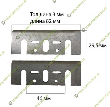 ножи для рубанка Макита  82 мм (Универсальные)