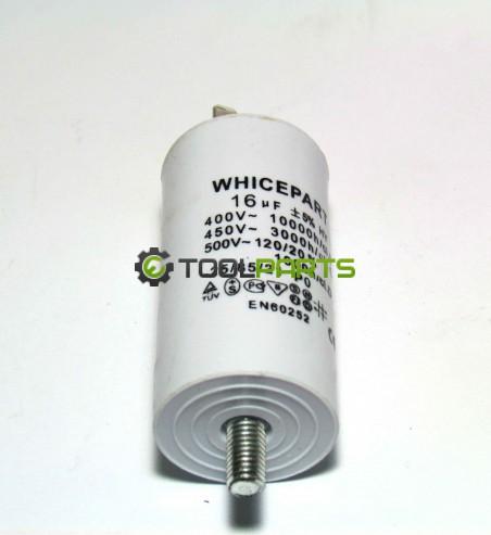 Пусковой конденсатор16 мкф 450V