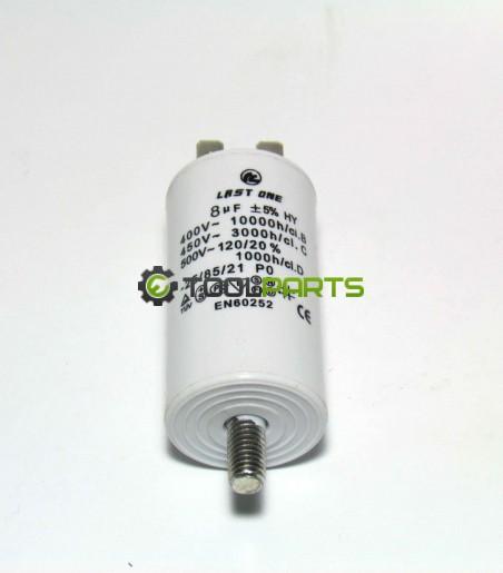 Пусковой конденсатор Конденсатор 8 мкф 450V
