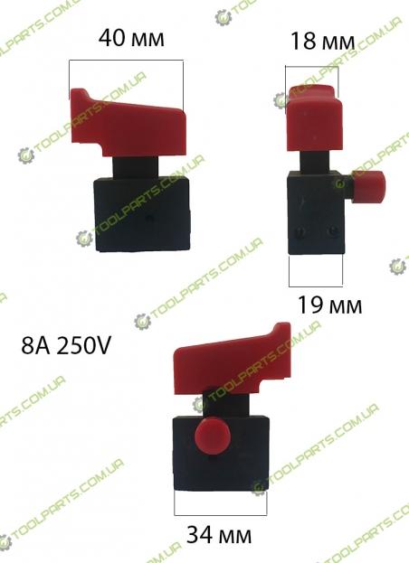 Кнопка болгарки DWT 125 SL
