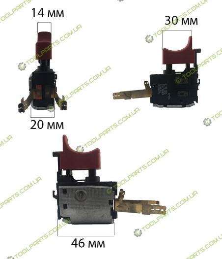 Кнопка на аккумуляторный шуруповерт Bosch