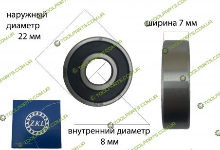 Подшипник шариковый 608 (ZKL)