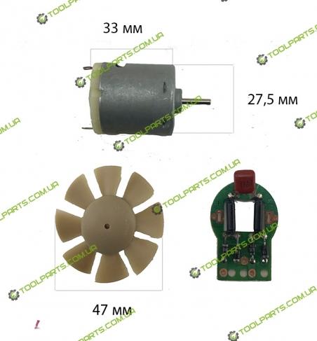 Мотор фена (1 тип Ferm) Универсальный