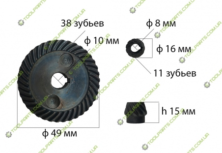 Шестерня болгарки Stern 125 (2 тип)