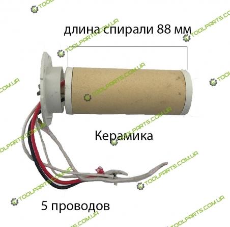 Нагревательный элемент на фен EINHELL (Универсальный)