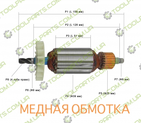 Якорь на дрель  Интерскол ДУ-16/1000ЭР