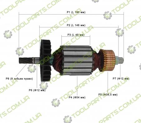 Якорь на цепную пилу  Rebir KZ1-350/400