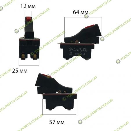 Кнопка болгарки Cybak 230 Универсальная