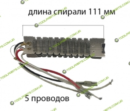 Нагревательный элемент на фен 2Квт