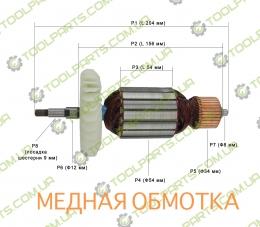 Якорь на болгарку Einhell BWS 230-4