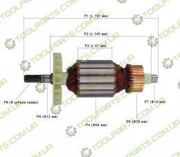 Якір на дискову пилу Зеніт ЗПЦ-2300