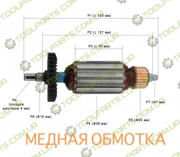Якорь на болгарку Craft-tec PXAG-125H