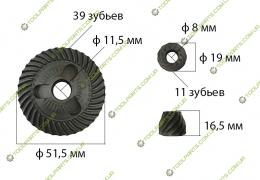 Шестерня болгарки bosch gws 7-125