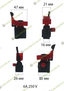 Кнопка дрели DWT  SBM-500 / 600 / 750 VS