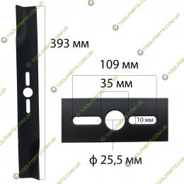 Нож для газонокосилки  393 мм (Универсальный )