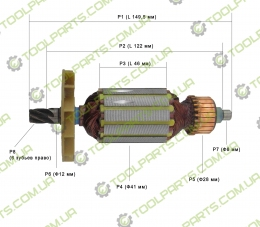 Якорь на перфоратор Forte RH 32-10R