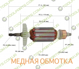 Якорь на дрель Craft CPD 13/1100