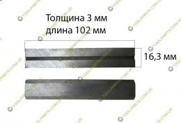 Ножи для рубанка Интерскол 102 мм