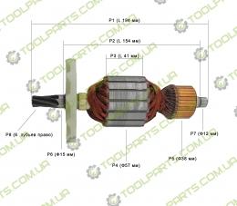 Якір на відбійний молоток Витязь МО-2500