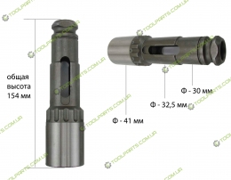 Ствол на отбойный молоток Bosch GBH 11