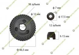 Шестерня болгарки темп 125 (Универсальная)
