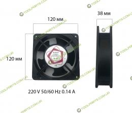 Вентилятор (Кулер) для сварочного аппарата 220 V  (120x120x36)