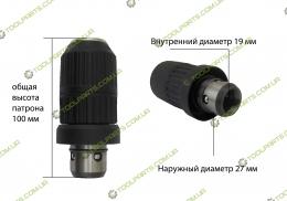 Патрон на перфоратор Бош 2-26 (Под сверло)