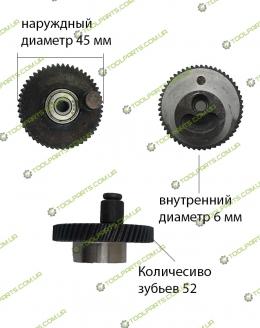 Зубчасте колесо лобзика Фіолент 700Вт