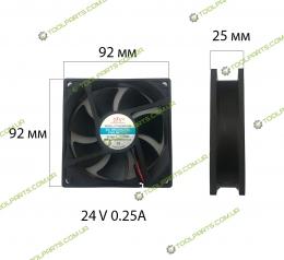Вентилятор (Кулер) для сварочного аппарата 24 V (92x92)