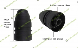 патрон на перфоратор Craft CBH 800 DFR
