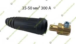 кабельный штекер  байонет папа 35-50